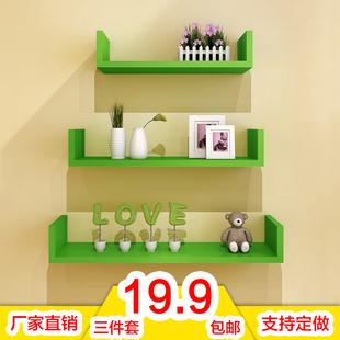墙上置物架客厅墙壁挂墙面U型隔板搁卧室多层书架简约现代装饰架