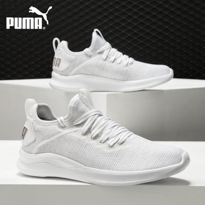 Puma/彪馬ignite 女子輕便減震舒適運動訓練休閑跑步鞋 190961
