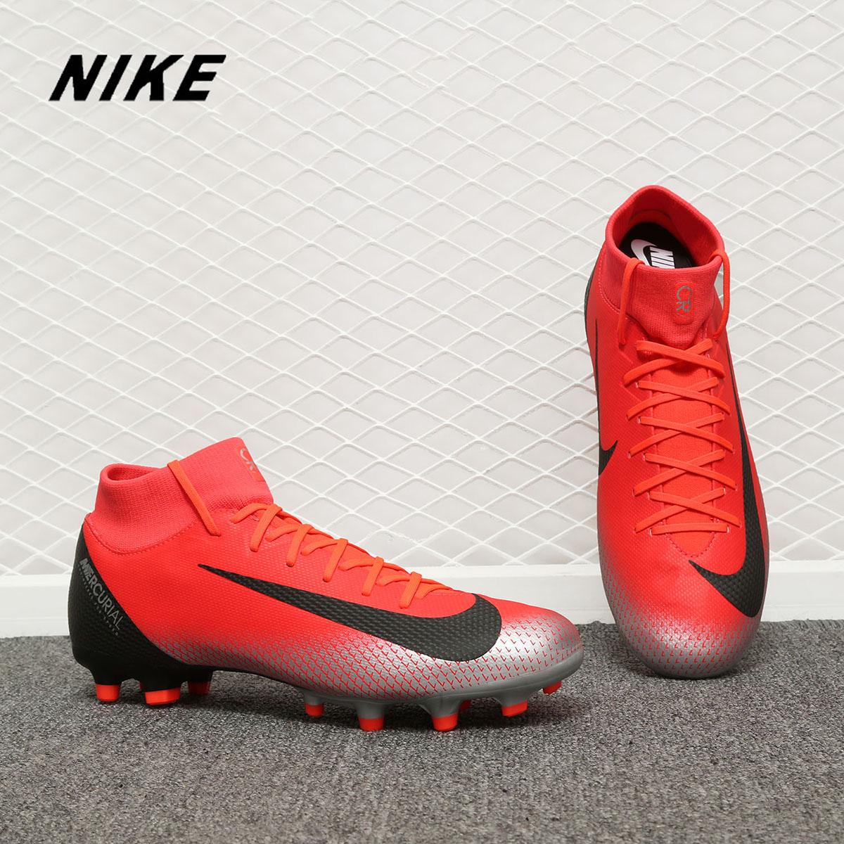 Nike/耐克正品 SUPERFLY 6 ACADEMY FG/MG 男子运动足球鞋AJ3541