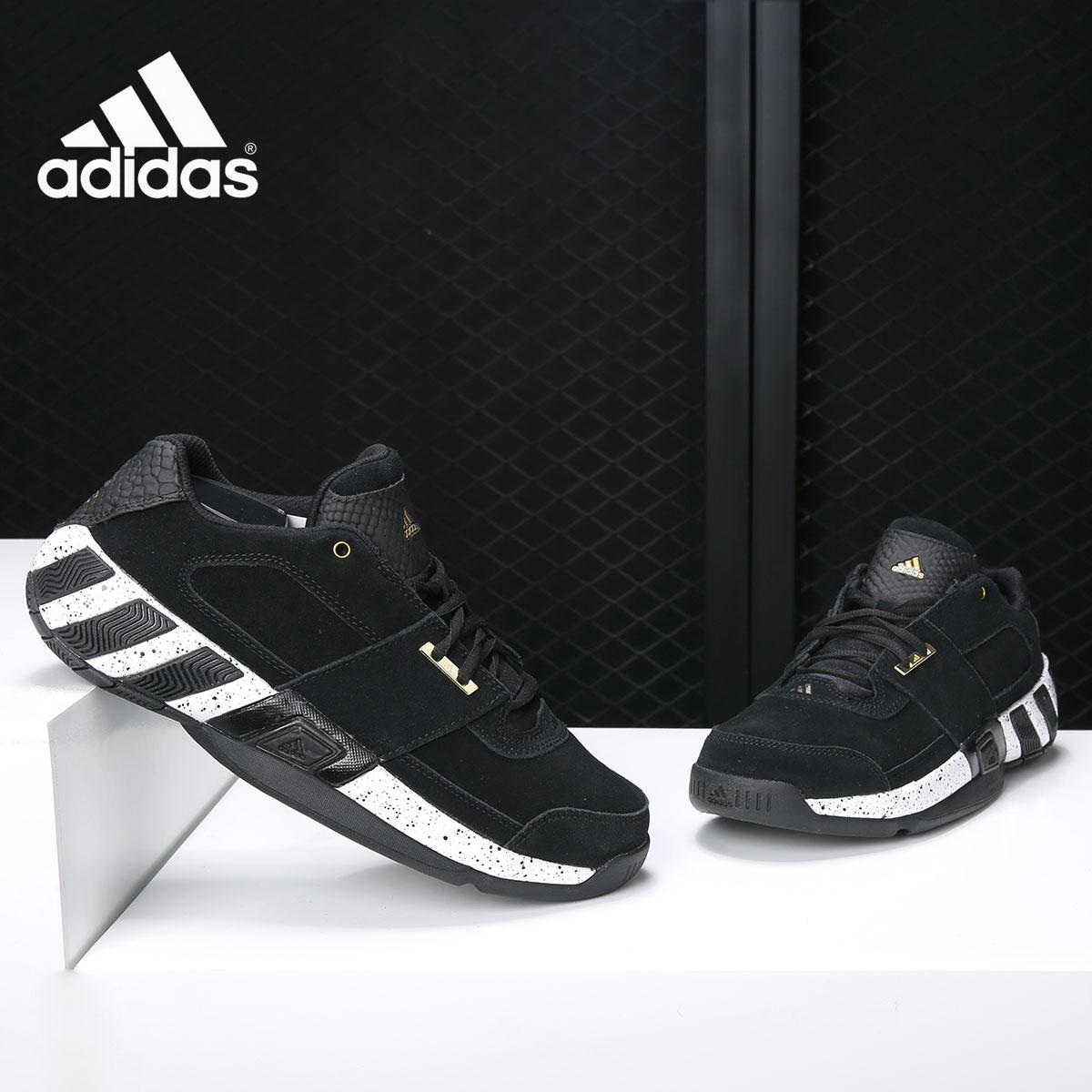 Adidas/阿迪达斯正品 Regulate 阿里纳斯战靴休闲篮球鞋 CG5278
