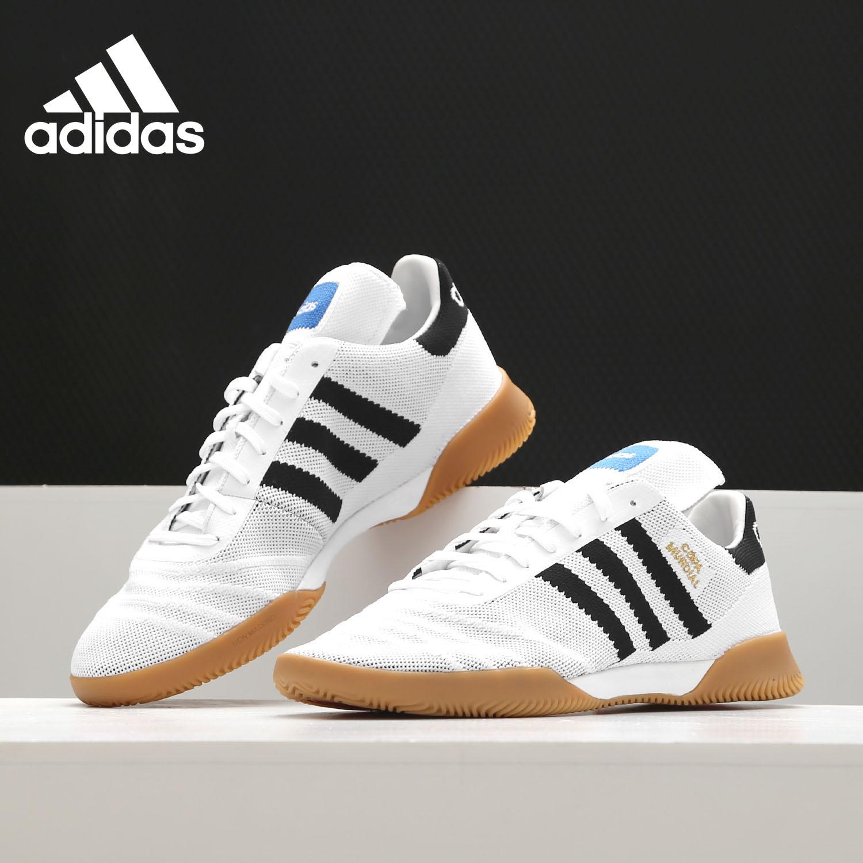 Adidas/阿迪达斯正品2019夏季新款 COPA 70Y TR 男子足球鞋G26308