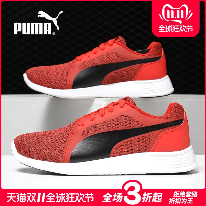 Puma/彪马正品 2019新款男女evoKNIT透气跑步鞋休闲运动鞋362395
