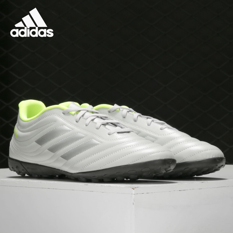 Adidas/阿迪达斯正品2019新款COPA 20.4 TF 男子足球运动鞋EF8356