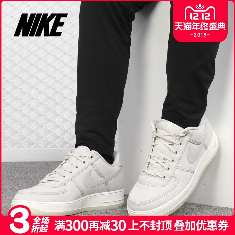 Nike/耐克正品Air Force 1 空军一号男鞋af1低帮板鞋 AH1067