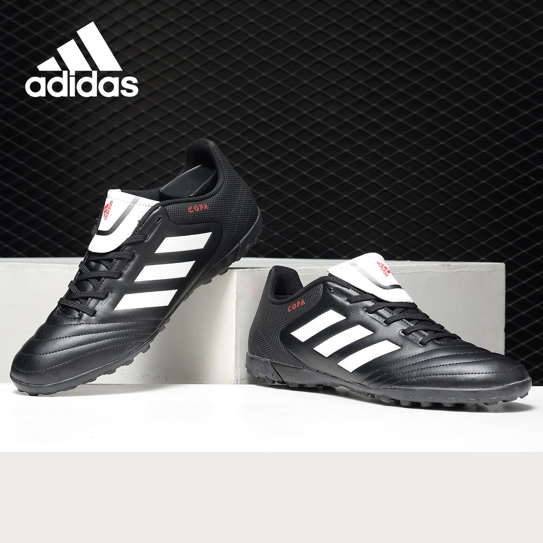 Adidas/阿迪达斯正品  2019春夏新款TF人草碎钉足球鞋男子BB4439