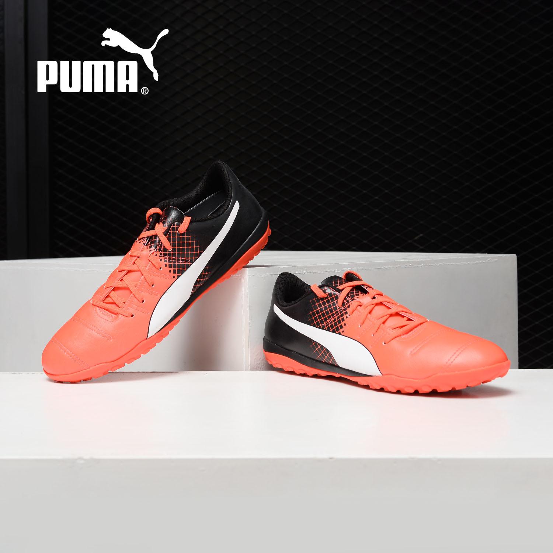 Puma/彪马正品 男子 evoPOWER 4.3 人造草地 足球训练鞋 103588