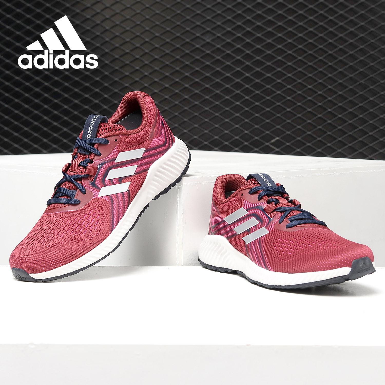 Adidas/阿迪达斯正品 女鞋冬季新款阿尔法运动鞋跑步鞋AQ0539