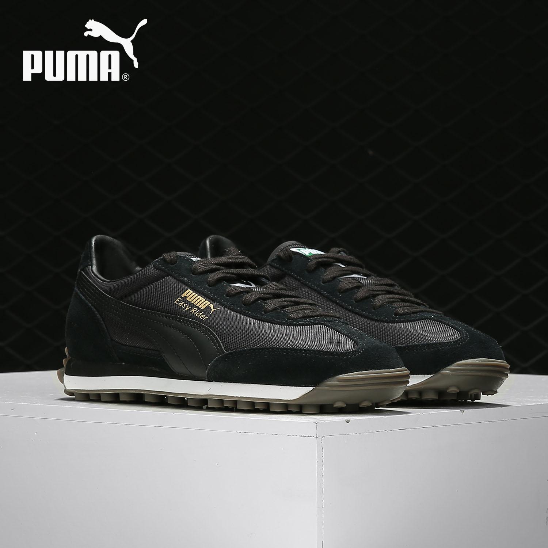 Puma/彪马正品2019春秋新款 Breaker 男女休闲运动跑步鞋363129