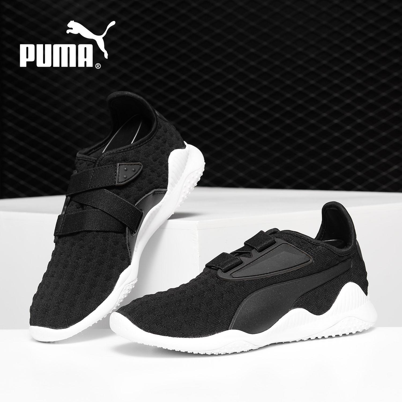 Puma/彪马正品2019夏季新款 男女休闲运动编织跑步鞋363817-04