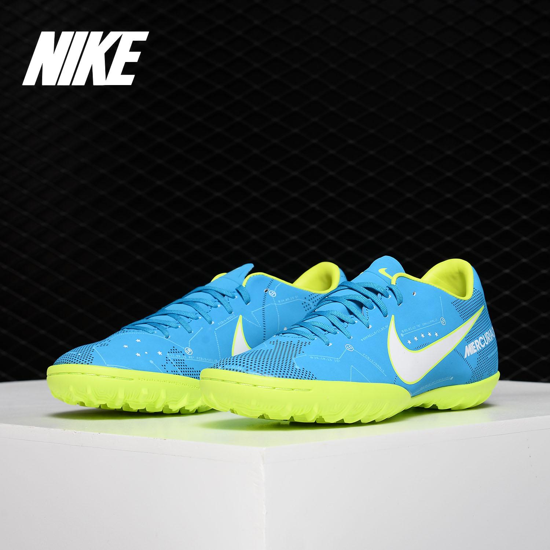 Nike/耐克正品TFMERCURIALX VICTORYVI 男内马尔足球鞋921517