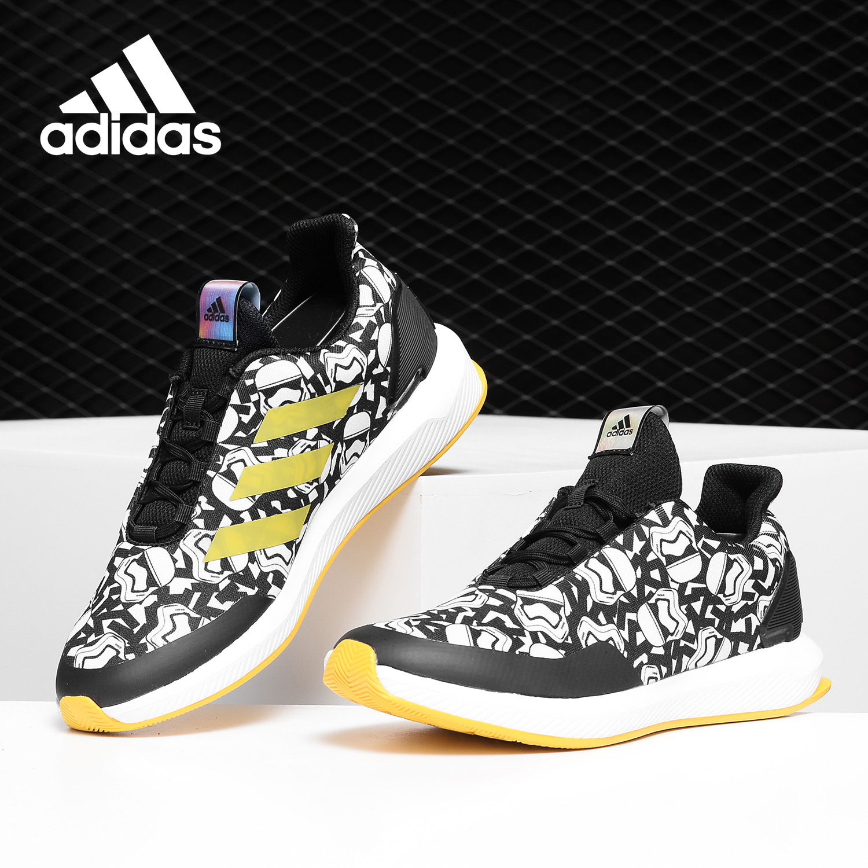 Adidas/阿迪达斯正品 跑步 男小童 Star Wars K 儿童鞋 BY3026