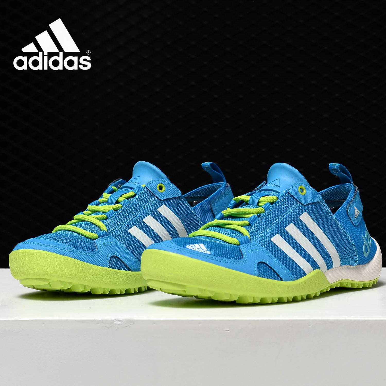 Adidas/阿迪达斯正品 climacool 男女舒适户外溯溪鞋涉水鞋D66327
