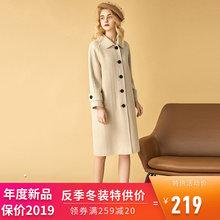 New anti-season replenishment 9 charm high-end HE1E0029 wool double-sided nylon coat winter