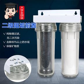 热水器水垢克星 透明阻垢前置过滤器 家用净水器管道去水垢净水机