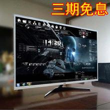 三星电脑显示器二手吃鸡屏24寸32英寸27台式网吧电竞液晶无边框2k