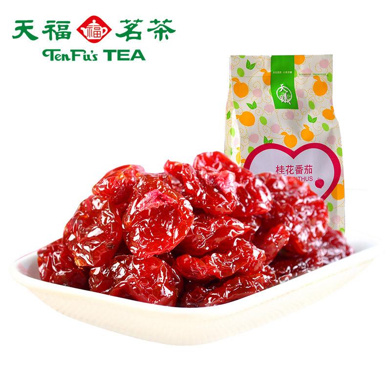 天福茗茶天曦系列桂花番茄蜜饯150g办公室零食西红柿圣女果干果脯