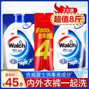 威露士洗衣液袋装促销组合装香味持久有氧洗杀菌袋装补充装促销