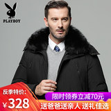 Playboy middle-aged down jacket male anti-season clearance in the long section thick warm middle-aged dad winter coat