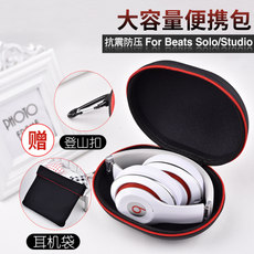 Magic sound sound for Beats Magic Headphone Snare Headphone Receiver Box Portable Recorder 2th Generation Iron Triangle Studio 2, 0 Headset Pack Solo2 Receiver Box Headphone Pack 3