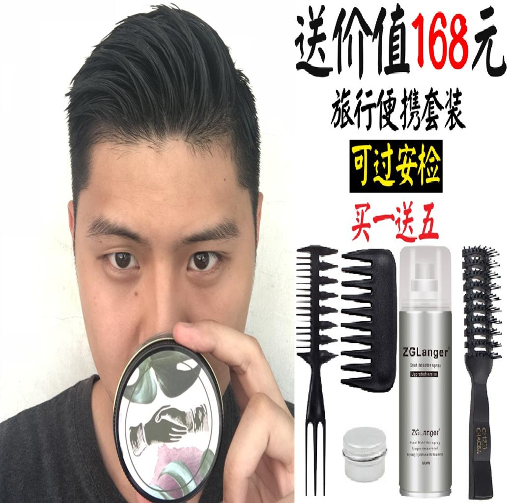 Воск для волос Артикул 551582816199