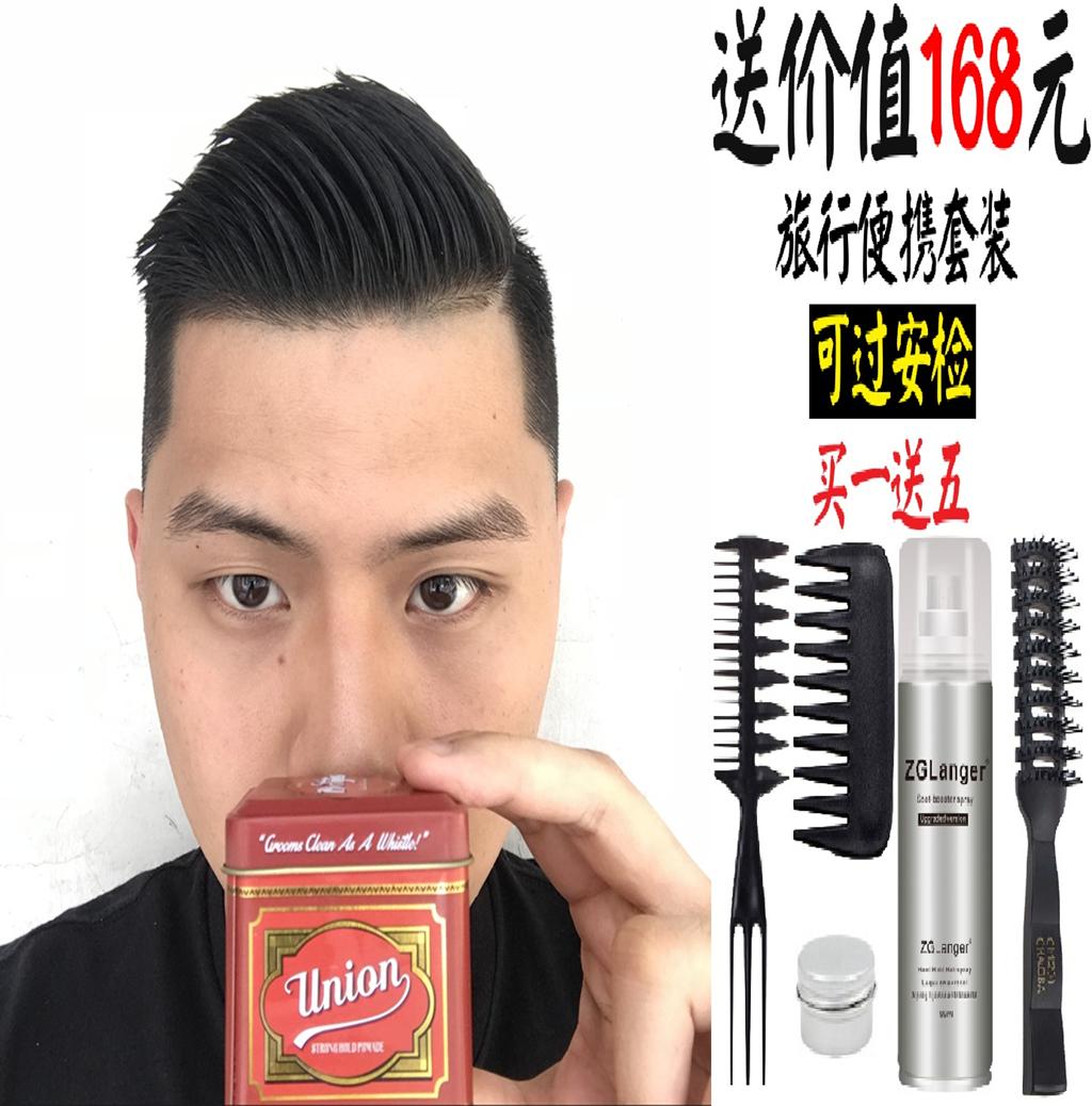 Воск для волос Артикул 566876458057
