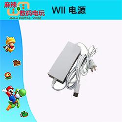 锋特玩家WII游戏主机适配器wii配件热销火牛变压器电源促销充电器