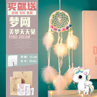 Girl heart dream catcher female diy hanging ornaments wind chime kindergarten ornaments air ornaments unicorn shop patch ancient dream net