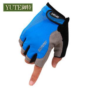 御特秋季薄款户外运动骑车登山半指手套男女骑行防晒露指钓鱼手套