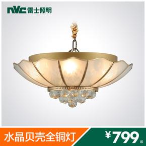 雷士照明欧式全铜吸顶灯房间卧室灯简约水晶铜灯大气LED客厅灯具