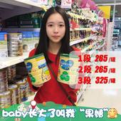 澳洲新西兰可瑞康羊奶粉婴儿奶粉1段2段3段一段二段三段原装 进口