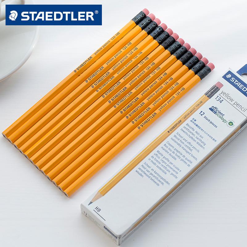 黄杆2b铅笔