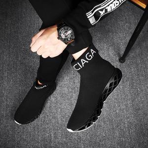 弹力袜子鞋高帮男鞋百搭嘻哈鞋子休闲运动韩版潮流袜鞋男秋季网红