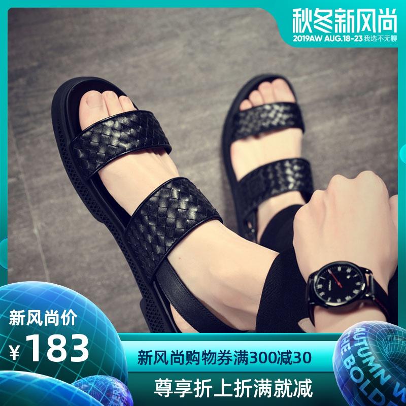Детская спортивная обувь Артикул 590551056943