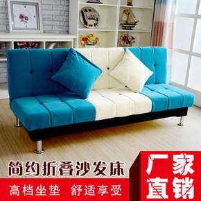 包邮特价三人双人布艺多功能小户型简易可折叠田园单人沙发床新品