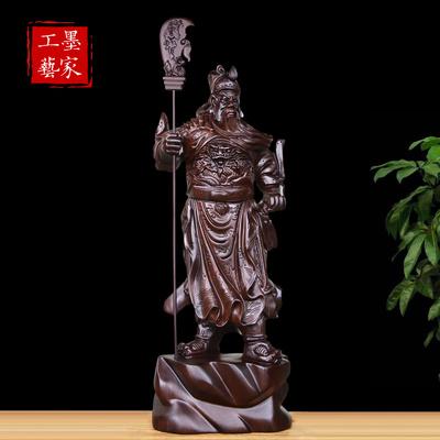 新款人物精品木雕实木质武财神关公像关羽雕像招财仿古摆件黑檀木