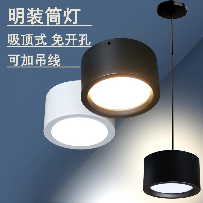 Встраиваемые точечные светильники Артикул 583078940874