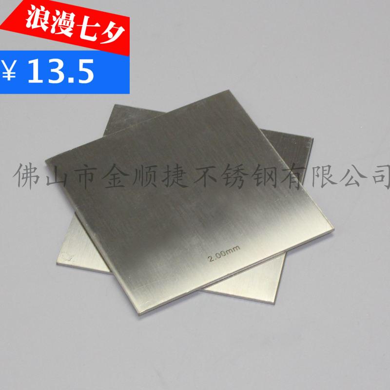 Листы стальные Артикул 560575390871