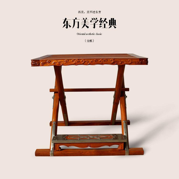 红木交凳缅甸花梨交杌草龙交椅明式马札家具皇帝出巡用椅