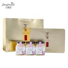 【买4送1】九蜂堂冻顶雪脂莲蜂蜜礼盒350g*3瓶 天然结晶雪蜜