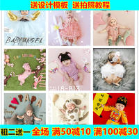Rent a hundred days day baby full moon half year old baby photography photo girl costume props art photo background