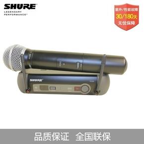 Shure/舒尔 PGX24/SM58 PGX24/PG58 PGX24/BETA58A无线会议话筒