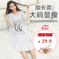 Summer ladies sleeping skirt in the long section plus fat XL pajamas loose modal cotton pregnant women fat mm home service