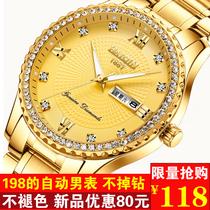 男士手表全自动机械表夜光防水精钢皮表带时尚商务男表韩版冠琴