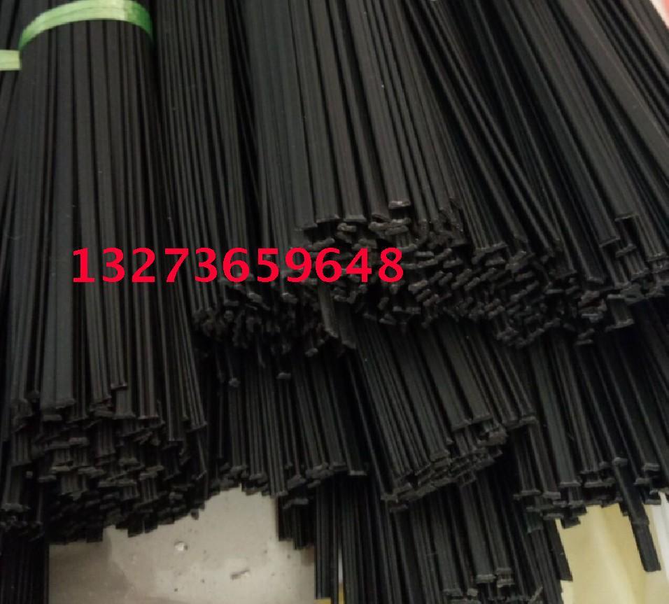 塑料焊条 PP焊条 PE焊条 PVC焊条 ABS焊条 汽车保险杠pp焊条包邮