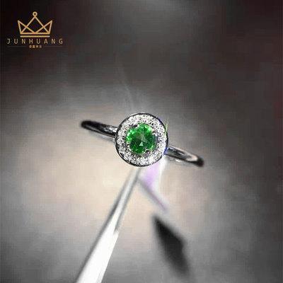 俊皇珠宝 无油祖母绿宝石戒指18K白金群镶钻石戒指吊坠女两用