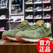 新百倫運動鞋有限公司norgay NB574男鞋跑步鞋女鞋旗舰店官方正品