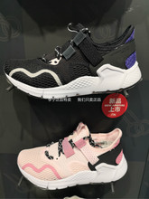 Li Ning Genuine Leisure Shoes 19 Summer New Mafia Men's and Women's Breathable Mesh Sports Shoes AGCP028/033
