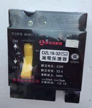 上海人民DZ18L2032A20A漏电断路器保护器黑色家用单相开关铜件