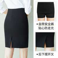 Business wear dress suit female summer overalls fashion suit ol interview women's two-piece skirt front work clothes