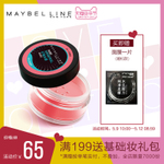 maybelline腮紅